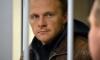 Фотограф Денис Синяков оставлен под арестом