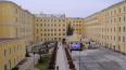 Российский Минкульт открыл парк во дворе Интендантских ...