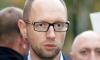Мораторий Украины на выплату долга РФ бросает вызов России и МВФ
