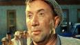 """На """"Ленфильме"""" установят барельеф актеру Алексею Смирнов..."""