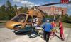 Санавиция доставила двоих людей в Ленинградскую областную клиническую больницу