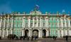 Министерство культуры закрывает музеи и театры Петербурга