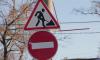 На Митрофаньевском путепроводе ограничат движение с 15 по 23 мая