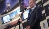В День космонавтики Путин поработал экскурсоводом в планетарии
