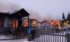 В Красноярском крае в жилом доме произошел пожар и взорвался газ