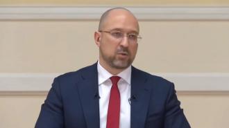 Правительство Украины планирует выйти на самообеспечение страны газом до 2025 года