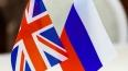 Россия не выдаст Лугового и Ковтуна, несмотря на решение...