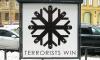 "В Петербурге нарисовали граффити со снежинкой-""террористом"""