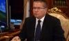 Россия, Украина и Евросоюз провалили переговоры по торговле