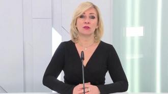 """МИД России назвал ситуацию с расследованием взрывов на складах в Чехии """"маразматическим парадом"""""""