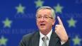 Намерение председателя Еврокомиссии посетить Петербург ...