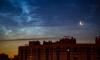 В небе над Петербургом заметили серебристые облака