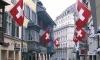 Швейцарцы пожелали оставить мигрантов-преступников у себя