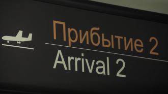 В Челябинске из-за неисправности самолета задержан рейс в Домодедово