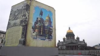 Памятник Николаю I на Исаакиевской площади полностью отреставрируют в 2021 году