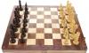 Районный кубок по быстрым шахматам