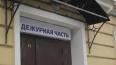 """Петербуржец запер кассира """"Буквоеда"""" в туалете и ограбил..."""
