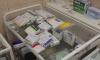 КСП запретила поликлиникам выдавать ВИЧ-инфицированным медицинские препараты