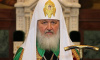 Патриарх Кирилл призвал искоренять аборты ради увеличения населения на 10 млн