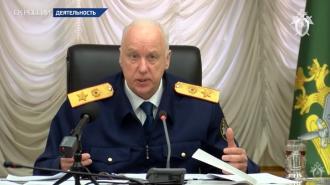 Бастрыкин поставил на контроль дело об изнасиловании девушки в Барнауле