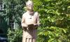 На территории СПбГУ появился первый в мире памятник Пак Кённи