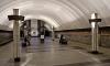 На Правобережной ветке метро стало плохо машинисту, поезда не ходили 20 минут