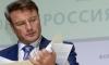 Герман Греф: «3+5» – формула экономического развития России