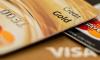 Россия примет новый закон о банковских картах