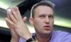 Блогер Навальный попросил генпрокуратуру проверить Общероссийский народный фронт