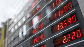 "Аналитик о курсах валют: ""Нас ждет стабилизация"""