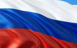 """""""Догоняйте"""". МИД России ответил США на заявления по ситу..."""