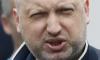 Турчинов: агония Российской Федерации — необратимый процесс