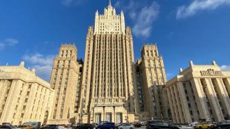 В МИД России не исключили расширения списка недружественных стран
