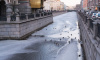 Мужчина провалился под лёд на набережной канала Грибоедова