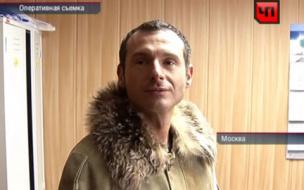 """Музыкант """"Гостей из будущего"""" напал на сотрудника ДПС"""