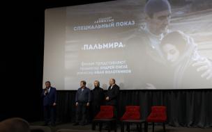 """Режиссер фильма """"Пальмира"""": В создании картины нам помогал военный журналист Орхан Джемаль"""