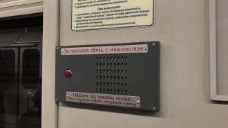 Все объявления в петербургском метро продублируют на английском языке