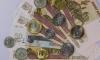 """Полиция обыскивает Комитет по природопользованию из-за дела о хищении средств на """"Красном Бору"""""""