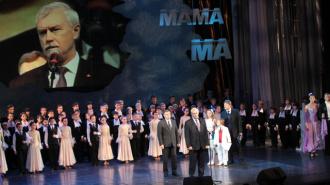 Георгий Полтавченко поздравил мам Петербурга