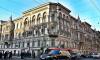 В Санкт-Петербурге работы на водопроводе изменят автобусный маршрут