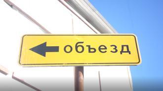 Из-за съемок фильма с Козловским в Петербурге ограничат движение транспорта