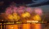 Программа Дня России в Петербурге 12 июня 2018: гуляния, концерты, салют