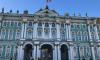 В Петербурге закрыли Исаакиевский собор и Эрмитаж