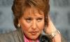 Матвиенко предложила приостановить работу коллекторов в РФ после трагедии в Ульяновске