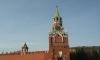 На Красной площади столицы задержано 10 человек