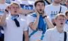 """Штраф в 30 тысяч евро выписан фанатам """"Зенита"""" за """"плохое"""" поведение"""