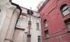 Библиотека Маяковского может обзавестись подземным книгохранилищем