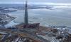 """Глава М-1 Global планирует построить высотный гостиничный комплекс рядом с """"Лахтой"""""""