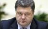 Самокритика: Порошенко назвал своих коллег-олигархов серьезной угрозой для Украины