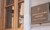 В Петербурге депутаты поддержали временное освобождение малого бизнеса от аренды